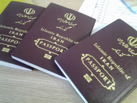 راهنمای دریافت گذرنامه