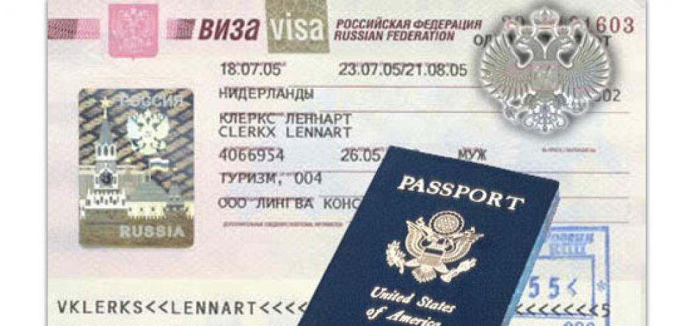 سفر بدون ویزا به روسیه
